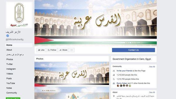 القدس عربية شعار لصفحة الازهر الرسمية