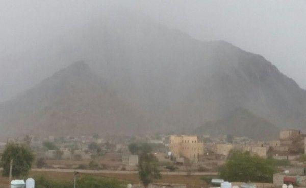 الأرصاد: كتلة هوائية باردة على اليمن خلال الـ24 ساعة المقبلة