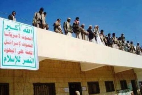 قيادات ميليشيا الحوثي تستثمر في المدارس الخاصة بصنعاء