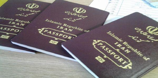 صحيفة: حشد أممي لتجديد «عقوبات اليمن» وإدانة إيران