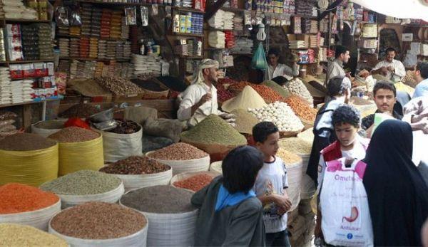 ارتفاع أسعار المواد الغذائية في صنعاء مع قدوم شهر رمضان (قائمة بالأسعار الحالية)
