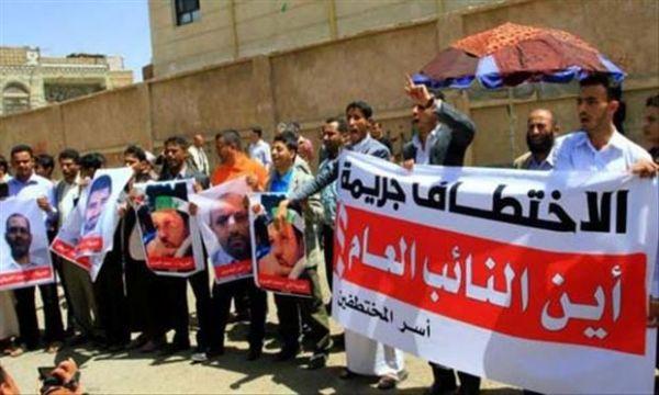 الحكومة: مقتل وإصابة 613 مدنيًا خلال 40 يومًا بسبب جرائم المليشيات