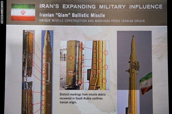 صحيفة كويتية تكشف عن قيام إيران بتصنيع صواريخ باليستية للحوثيين داخل اليمن