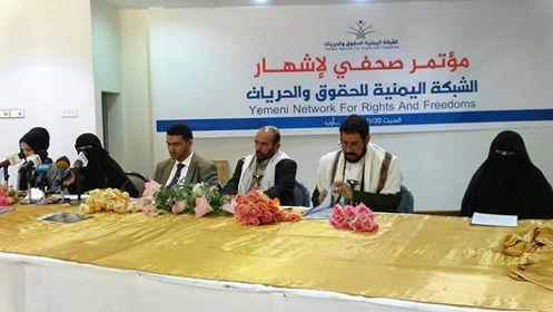 تضم 13 منظمة مدنية.. إشهار الشبكة اليمنية للحقوق والحريات بمارب