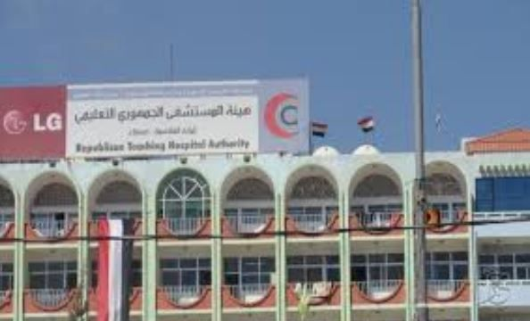 الحوثيون ينهبون إيرادات المستشفى الجمهوري بصنعاء والموظفون يهددون بالتوقف عن العمل
