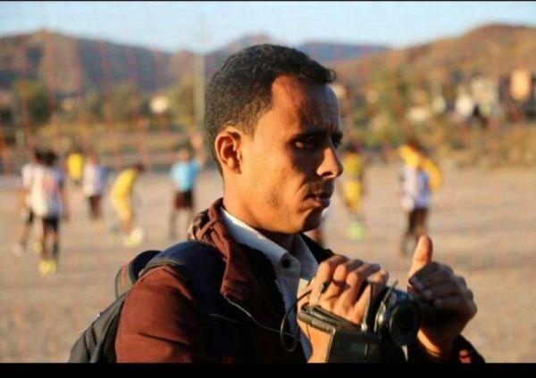 في قصف حوثي غربي تعز.. استشهاد مصور قناة بلقيس وإصابة مراسل روسيا اليوم