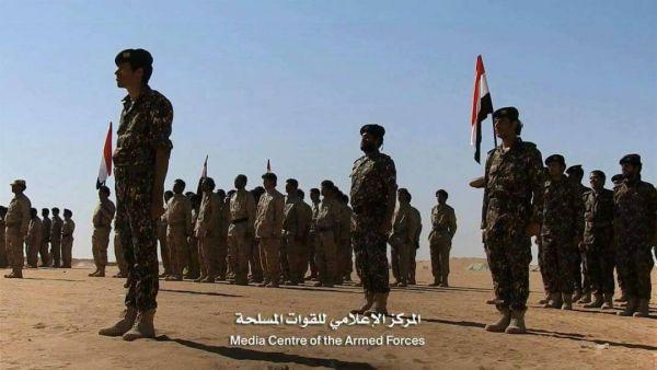 """بالصور.. تدشين العام التدريبي لقوات الجيش الوطني والأمن بمحافظة """"صعدة"""""""