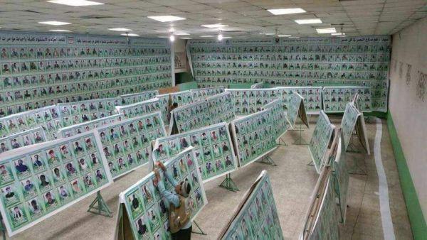 """«العاصمة أونلاين» يكشف الستار عن خسائر الحوثيين في صنعاء.. «80» قتيلاً من أسرة واحدة """"أسماء"""""""