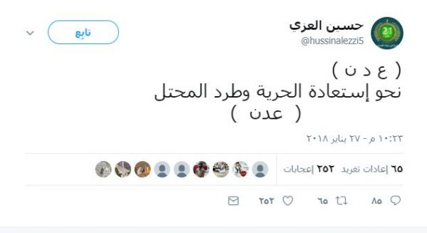 قيادي حوثي يرحب بتمرد مليشيات الزبيدي على الحكومة الشرعية في عدن