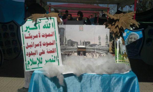 """الحوثيون يرفعون صور """"الحرم المكي"""" في احتفالاتهم بصنعاء.. لماذا؟"""