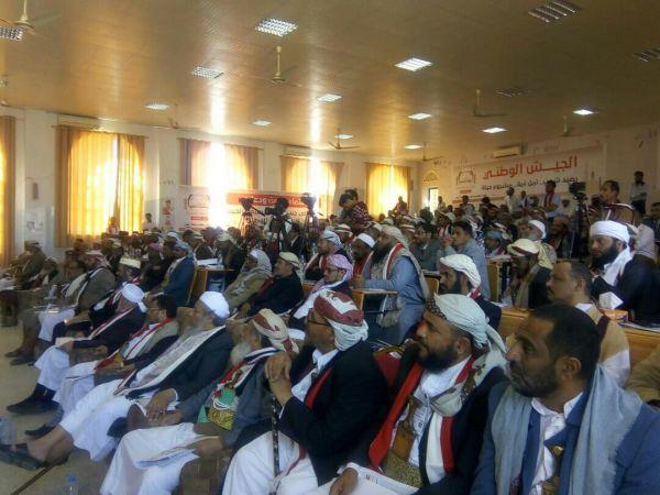 مؤتمر لعلماء ودعاة اليمن بمأرب يؤكد على دعم الشرعية لاستعادة الدولة وإنهاء الانقلاب