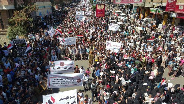 اليمنيون يحتفلون بالذكرى السابعة لثورة 11 فبراير ويتعهدون بإسقاط مشروع الإمامة