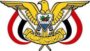 """تعيين """"زمام"""" محافظاً للبنك المركزي والرئيس يوجه بتشكيل لجنة تواصل بشان المغترببين"""