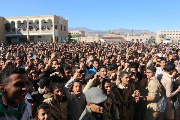 طلاب أمانة العاصمة يرفضون الإحتفال بذكرى مقتل زعيم المليشيات