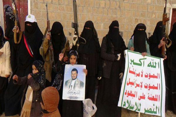 عناصر نسائية حوثية تستجلب مقاتلين عبر خطابات طائفية