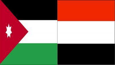 الأردن تصدر قرارات جديدة بشأن دخول اليمنيين إلى أراضيها