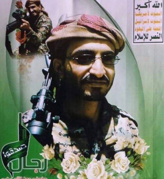 """مصرع قياديين حوثيين من قوات ما يُعرف بـ""""كتائب الحسين"""" بـ""""الجوف"""".. (أسماء)"""