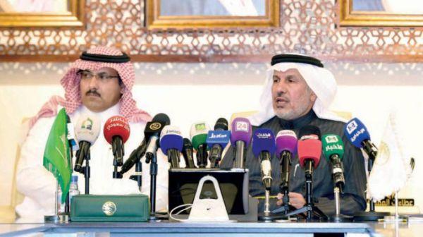 السعودية تعلن اطلاق ستة مشاريع إغاثية وطبية في اليمن