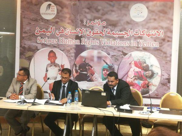 """""""مؤتمر الأردن"""" يطالب الأمم المتحدة بتصنيف ميليشيا الحوثي كجماعة إرهابية"""