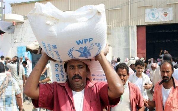 مليشيا الحوثي تستولي على مساعدات إنسانية خاصة بسكان محافظة إب