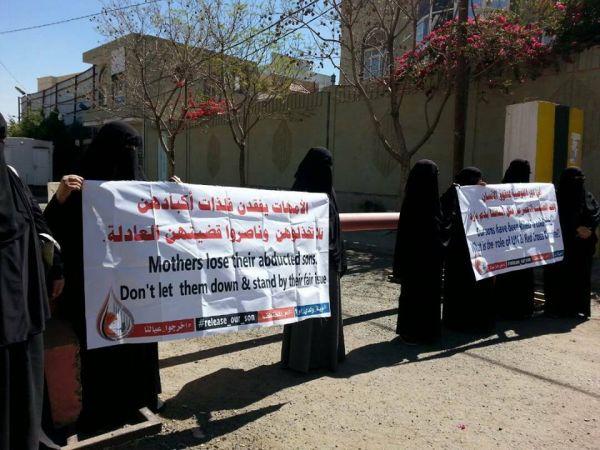 أمهات المختطفين بصنعاء يطلقن نداء استغاثة لإنقاذ أبنائهن من سجون الحوثي