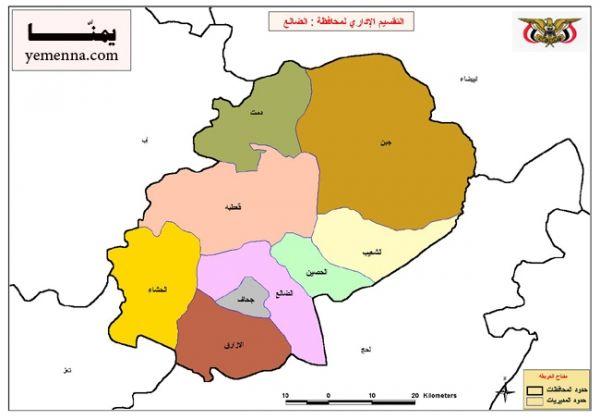 """الضالع: قتلى وجرحى حوثيين إثر إحباط الجيش لهجوم جنوب """"دمت"""""""