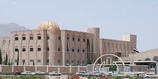 الحوثيون يستحوذون على كلية الطب بصنعاء وحرمان المئات من الدراسة