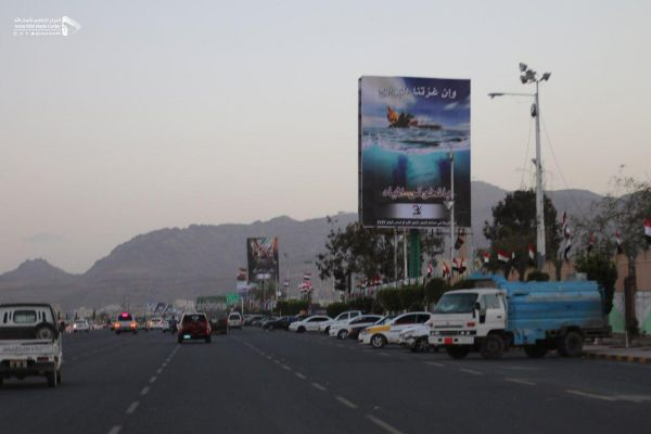 """احتفالات الحوثيين في """"السبعين"""".. نفقات باهضة في بلدٍ تطحنه المجاعة"""