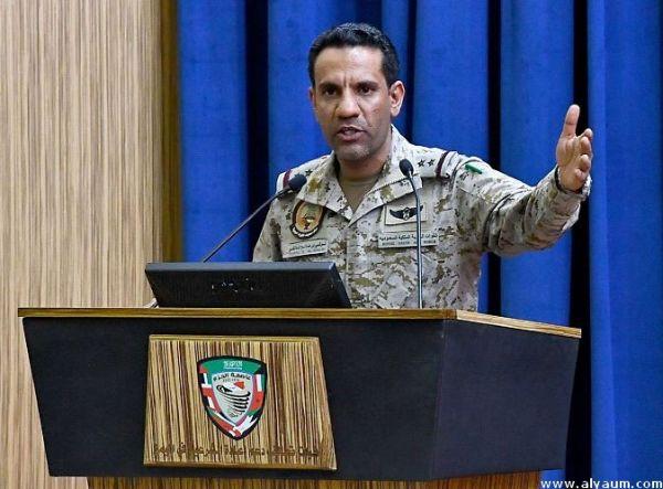 التحالف يكشف عن طرق تهريب إيران السلاح للحوثيين