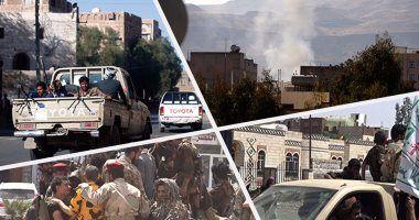 الأمم المتحدة تعلن تنظيمها مؤتمرا دوليا لإعلان تبرعات الأزمة الإنسانية فى اليمن