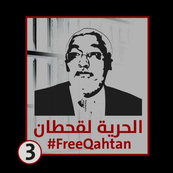 أسرة السياسي «محمد قحطان» لـ«غريفيث»: نأمل أن تجدوا الوسيلة الفاعلة لإخراج والدنا من سجون المليشيات