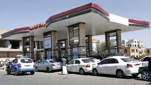 إصابة مواطن بطلق ناري قرب محطة وزارة النفط بصنعاء