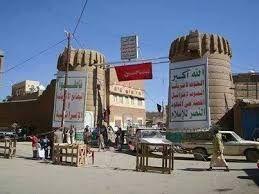 «الباعة المتجولون».. الهدف التالي للحوثيين في صنعاء