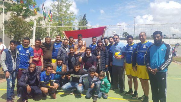 اليمن يحرز بطولة الكرة الطائرة في دوري الجاليات بالمغرب