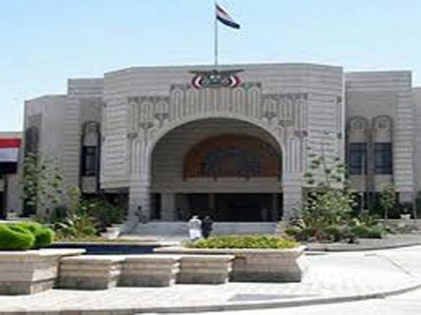 الحكومة اليمنية تتهم إيران بتصنيع وتهريب طائرات من دون طيار للحوثيين