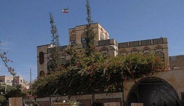 """السفارة الإيرانية في صنعاء مصدر قلق لقاطني حي """"حدة"""" السكني"""