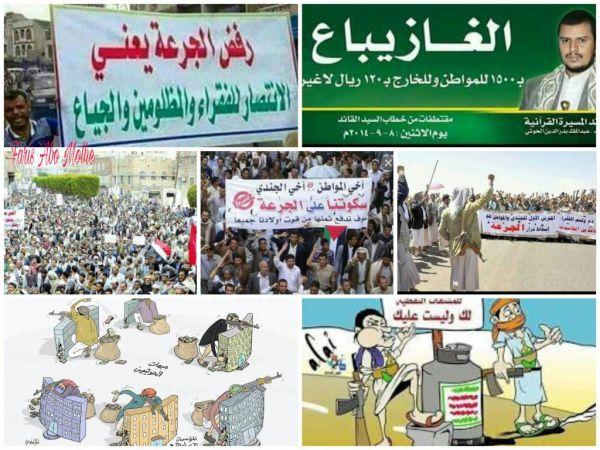 """قيادي حوثي يتهم جماعته بنهب شركات الإتصالات ملايين الدولارات تذهب إلى جيوب """"الفاسدين"""""""