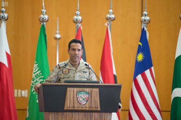 """التحالف يتهم """"الحوثيين"""" بقصف حفلات زفاف ويقول: """"الصماد"""" مسؤول عن معاناة اليمنيين"""