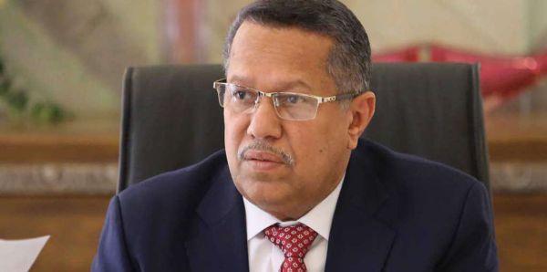 الحكومة تدعو المغرر بهم في صفوف الحوثيين للعودة إلى صوابهم والانتصار للدولة