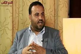 """الحوثيون يعلنون مقتل """"الصماد"""""""