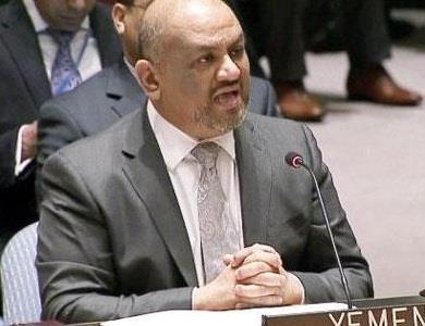 اليماني يؤكد تعاطي الحكومة اليمنية بإيجابية مع أي جهود لإحلال سلام دائم وفقاً للمرجعيات الاساسية