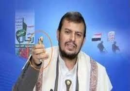 الحوثي يقترح «شراء البطاط» لمعالجة الأزمة.. وسخرية واسعة