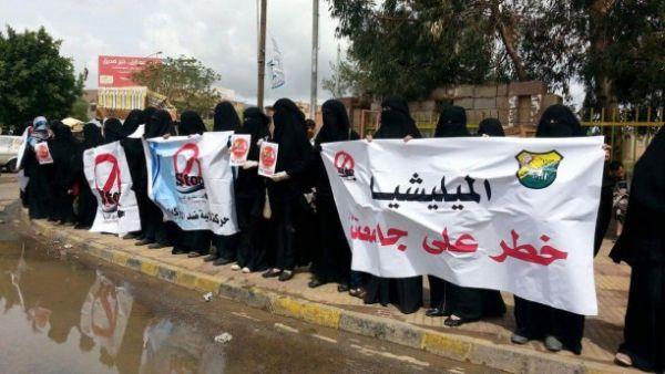 كيف فقدت «جامعة صنعاء» مكانتها الأكاديمية وتحولت الى ثكنة للمليشيا الحوثية؟