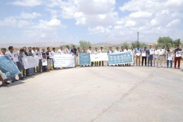 مطالبات واسعة بالإفراج الفوري عن الصحفيين المختطفين في سجون الحوثي