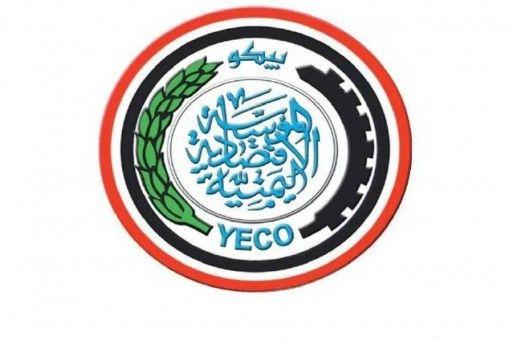 الحوثيون يؤجرون أكبر مؤسسة اقتصادية حكومية للشركات الخاصة بصنعاء