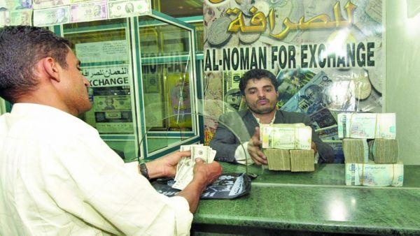 ازدياد معاناة المواطنين جراء قرار المليشا الحوثية بمنع تداول العملة الجديدة