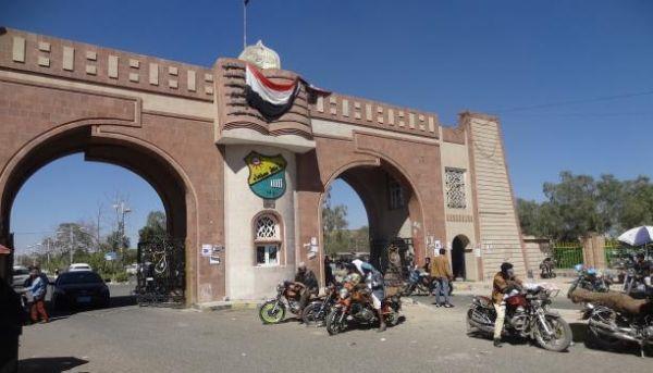تجدد صراعات أجنحة المليشيات في جامعة صنعاء والكشف عن فضائح وصفقات فساد (وثيقة)