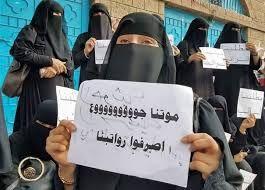 موظفو اليمن في إنتظار هلال رواتبهم المغيبّة منذ نحو عامين.. إلى متى؟!(تقرير خاص)