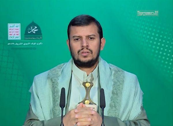 موجة سخرية وردود لاذعة على خطاب الحوثي الذي أقر بهزيمة أنصاره في الحديدة