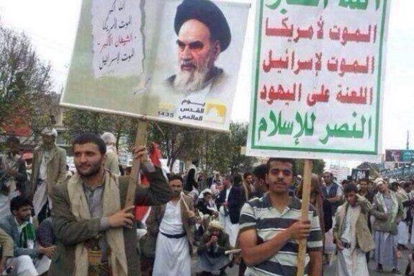 التصريحات الإيرانية بشأن اليمن.. مساومة بالاتفاق النووي أم محاولة لإنقاذ الحوثيين؟